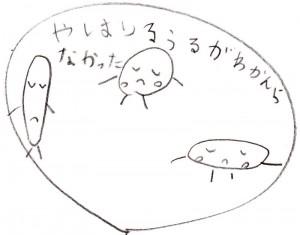ぷにちゃん 5